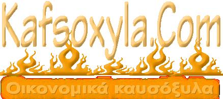 kafsoxyla.com